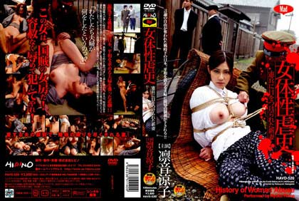 1 Ryoko Rinne - History Of Woman Abuse Japanese girl tortured and fucked